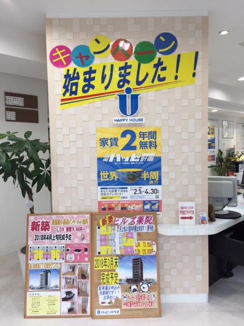 09_薬院 001