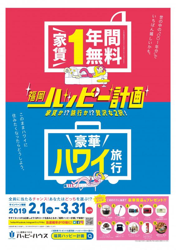 6.店頭ポスターA3印刷