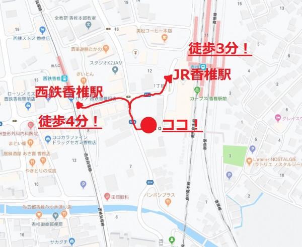 すずか地図2