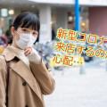 ブログ用_s
