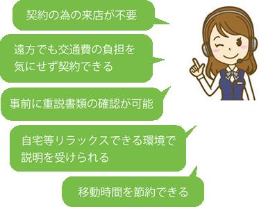 itjyuusetsu_merit_sp