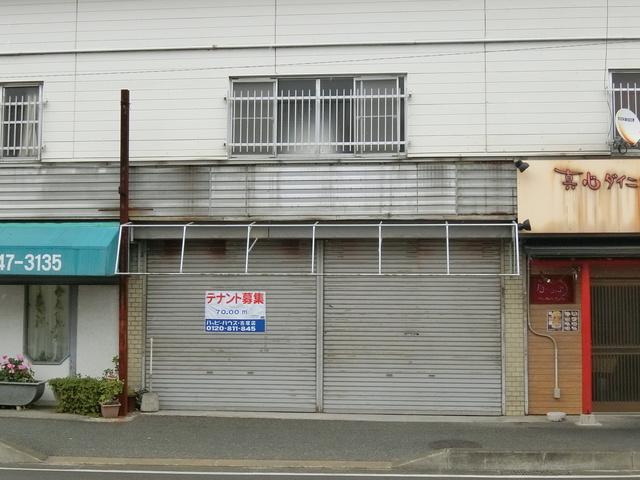 篠栗梶原店舗 / 103号室