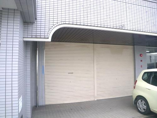 シティハイツ篠栗 / 101号室玄関