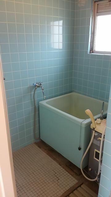 工藤ビル / 202号室トイレ