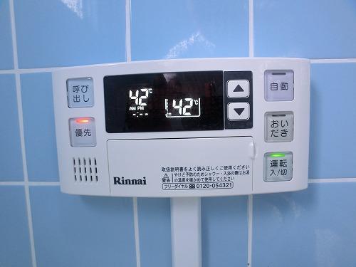 工藤ビル / 102号室その他設備