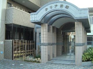 クリア吉塚 / 105号室玄関