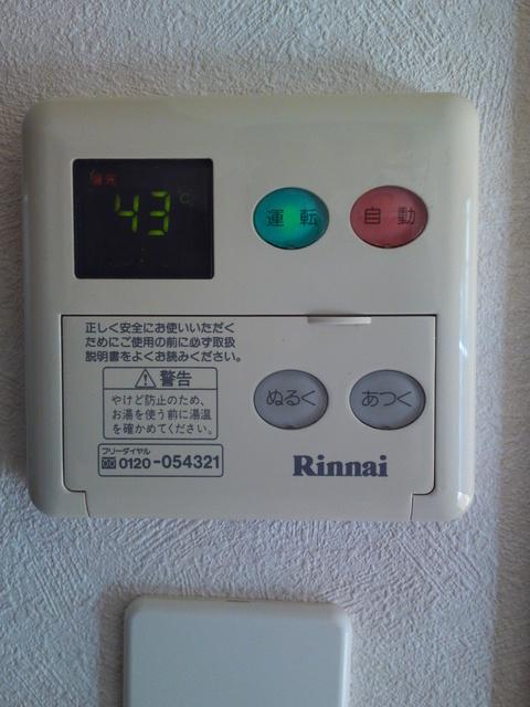 ネオパレス長者原Ⅱ / 101号室その他設備