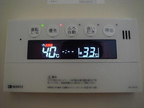 リバーサイド貝田 / 102号室その他