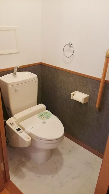 ネオパレス長者原Ⅱ / 306号室トイレ