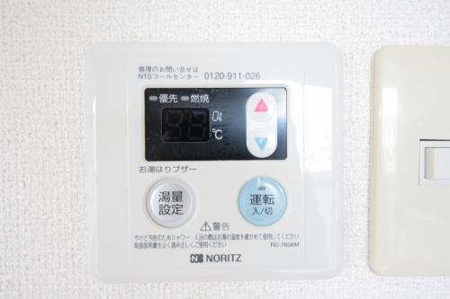 パステルハイム / 105号室その他設備