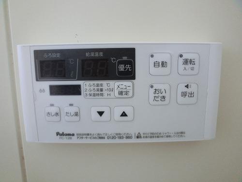 エクセル篠栗 / 401号室その他設備