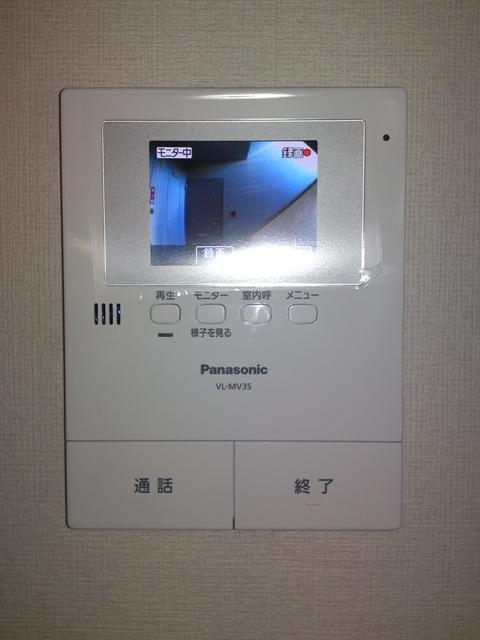 サンハイツKUDO / 105号室トイレ