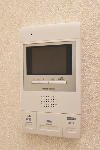 タウンコート志免 / 401号室セキュリティ