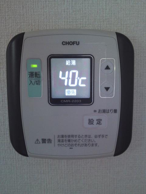 コーポ上野 / 103号室その他