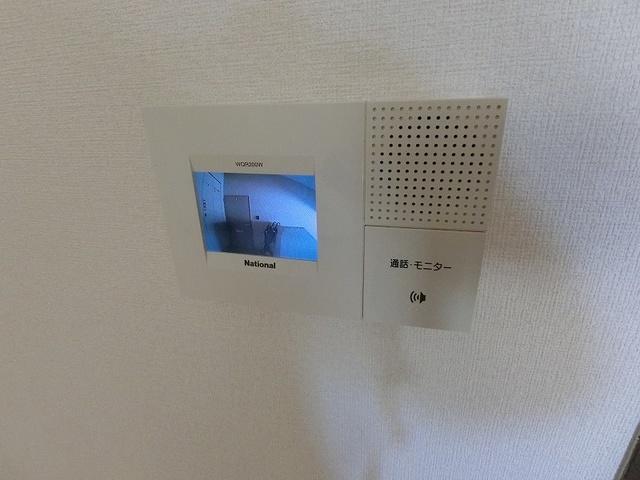 サンハイツKUDO / 405号室その他部屋・スペース