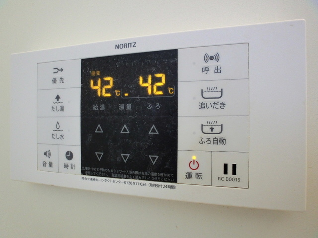 レジデンス・ウィステリア24 / 102号室その他設備