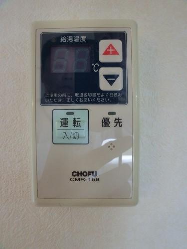 コーポ上野 / 106号室その他設備