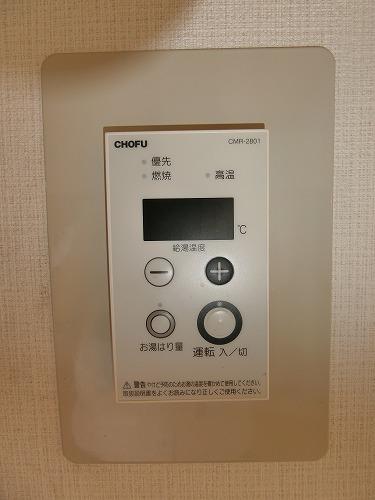 コーポ上野 / 201号室その他設備