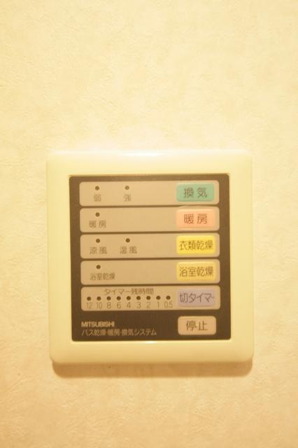 クリア吉塚 / 202号室その他設備
