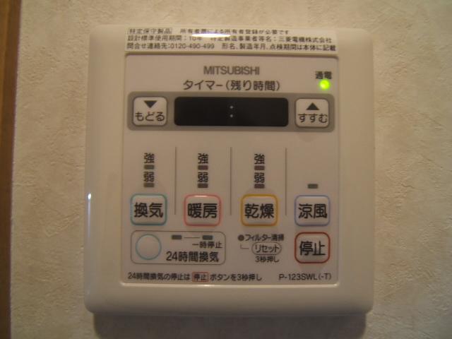 クリア吉塚 / 305号室