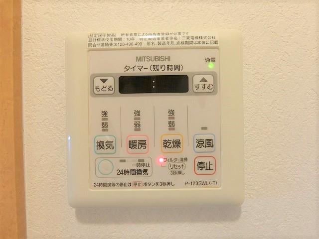 クリア吉塚 / 405号室その他