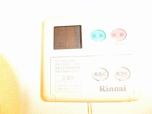 クリア吉塚 / 403号室その他設備