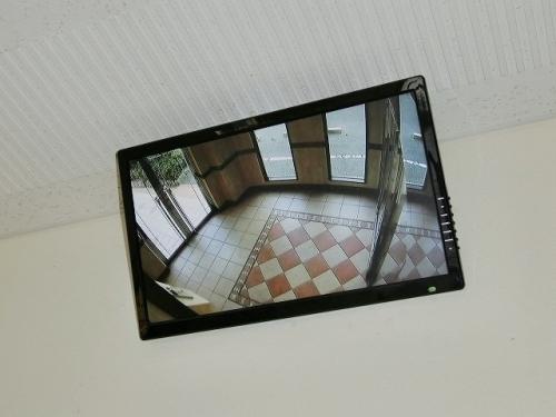 メゾン・ド・ソレイユ / 301号室セキュリティ