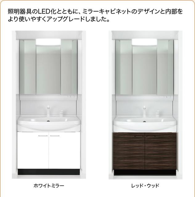 ヴィヴァーチェ ファイン / 902号室洗面所