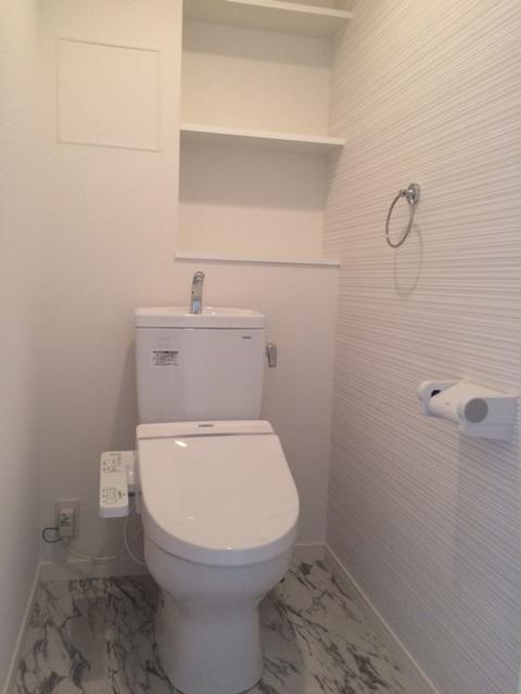 アルタマール / 202号室トイレ