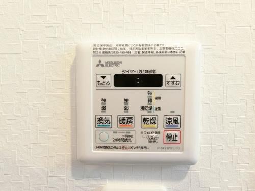 (仮)ハイツウェルス4 / 110号室その他
