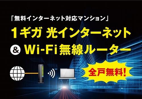 (仮)ハイツウェルス4 / 406号室その他