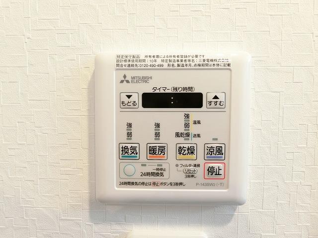 仮)ハイツウェルス4九大マンション / 607号室その他