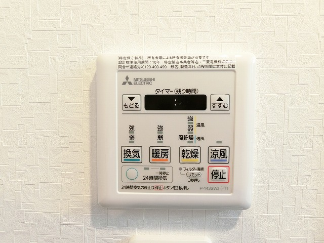 (仮)ハイツウェルス4 / 608号室その他