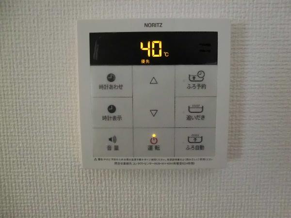 伊都さくら / 101号室その他設備