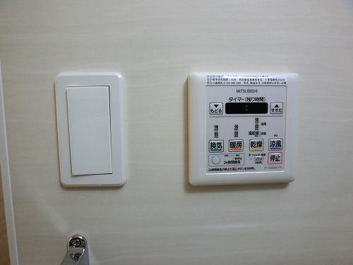 ファミリア伊都 / 402号室その他設備