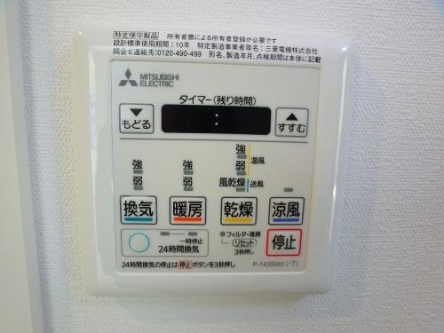 アンソレイユ / 203号室その他設備