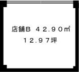 シャトレ壱番館/店舗 / テンポB号室間取り