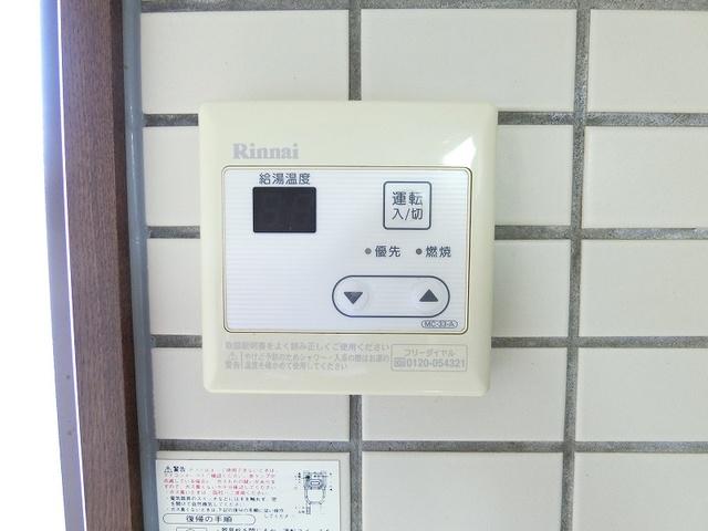 シャルマン観世Ⅲ / 101号室その他設備