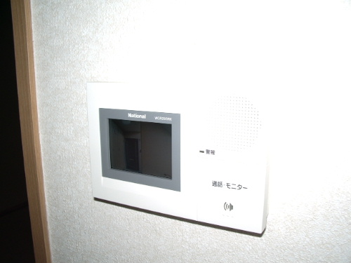 ファミーユ筑紫 / 203号室
