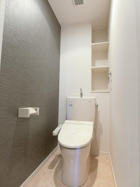 ブランコート筑紫野 / 901号室トイレ