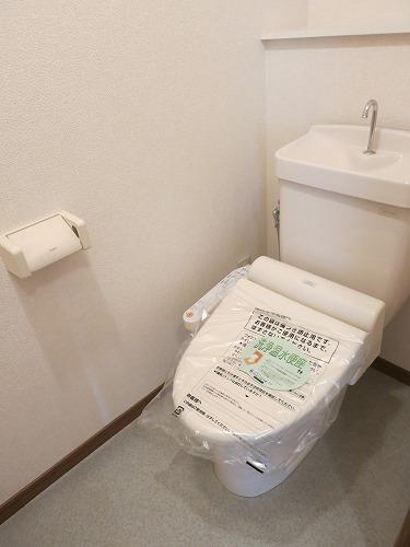 グランドゥール筑紫野 / 402号室トイレ