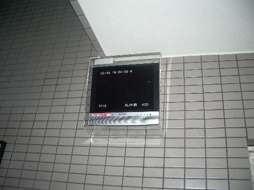 フルール98 / 403号室セキュリティ