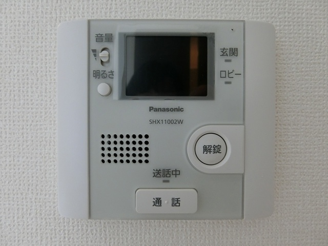 エルマーナⅡ / 602号室セキュリティ