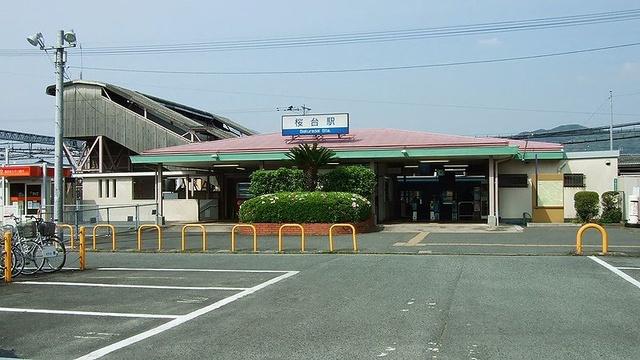 桜台駅徒歩5分!