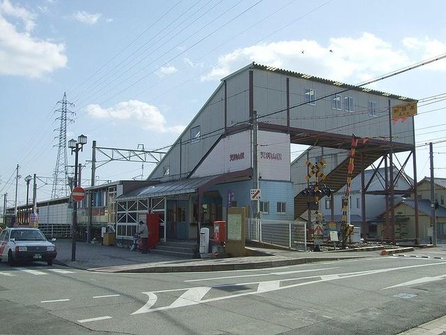 天拝山駅まで徒歩8分!