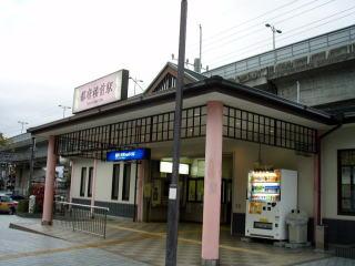 西鉄 都府楼前駅