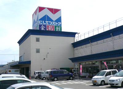 朝倉街道駅に隣接しているスーパーです。