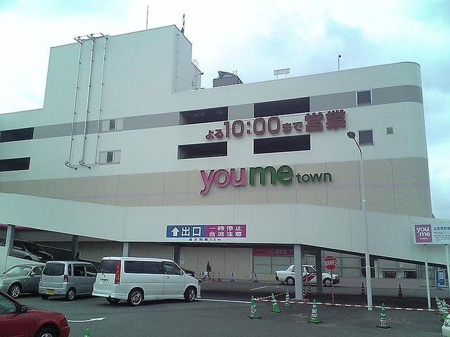 ゆめタウン筑紫野まで車で約10分!