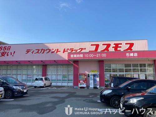 朝倉街道駅に隣接しているスーパーです!