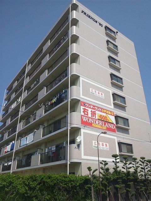 フレンズ90 / 701号室
